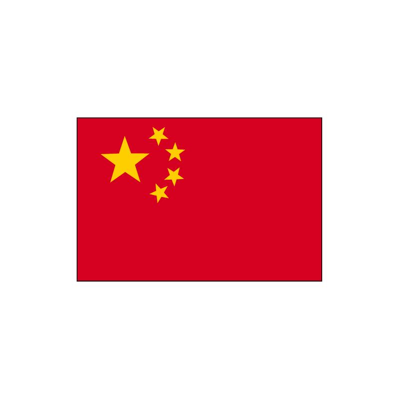 Drapeau De Chine drapeau chine - drapazur